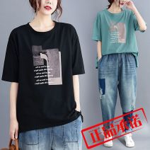 T-shirt White short sleeves, green short sleeves, black short sleeves, black long sleeves, green long sleeves L [90-120 Jin], XL [120-150 Jin], XXL [145-185 Jin] Summer 2020 Short sleeve Crew neck easy Medium length routine commute cotton 96% and above 25-29 years old Korean version literature