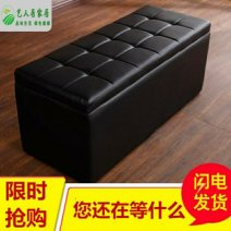 Shoe changing stool adult Pack up Simple and modern Love castle manmade board yes no Economic type Beijing Beijing Leatherwear zero point zero seven Provide installation instructions other Dongcheng District 15g other
