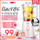Juicer Midea / Midea WBL2521H Pink 201w (inclusive) - 500W (inclusive) Plastic 1.001l (inclusive) - 1.5L (inclusive) Midea / Midea wbl2521h Effective two thousand and fourteen trillion and ten billion seven hundred and thirteen million six hundred and seventy thousand four hundred and fifty-four