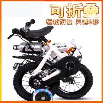 Bicycle 2, 3, 4, 5, 6, 7, 8, 9, 10, 11, 12, 13, 14 years old Chinese Mainland Other / other 12, 14, 16, 18 currency Yes Other toys two point two three two point two three