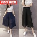 Casual pants Black, gray, yellow, khaki, white, pink, red, navy S,M,L,XL Summer 2020 Cropped Trousers Wide leg pants High waist commute Thin money 81% (inclusive) - 90% (inclusive) Cjxks Other Korean version fungus