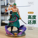 Special zone for pirate king Over 14 years old Other series goods in stock Japan Classic Tarot High end zone Double head diaosuolong 38cm [iron base] double head diaosuolong 38cm [wooden base with sword Qi] Shanzhi 39cm [luminous base] Lufei 39cm [luminous base]