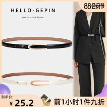 Belt / belt / chain Double skin leather 584 black B, 584 white F, 584 royal blue l, 584 red h, 599 Black s, 599 white e, 599 blue V, 599 red a female belt Versatile Single loop Youth, youth, middle age Smooth button Glossy surface Patent leather alloy Other / other GP-0584 93cm,103cm