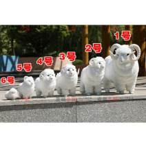 Simulation / animal doll Other / other 2 years old, 3 years old, 4 years old, 5 years old, 6 years old, 7 years old, 8 years old, 9 years old, 10 years old, 11 years old, 14 years old and above They call sheep other Static animal model sheep nothing