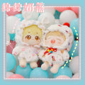 BJD doll zone suit other Over 3 years old goods in stock 20CM,15CM,10CM