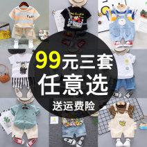 suit 80cm 90cm 100cm 110cm 120cm male summer leisure time Short sleeve + pants 2 pieces Thin money No model Socket nothing Solid color cotton children Expression of love Class A Cotton 95% other 5% Summer 2021 Chinese Mainland Zhejiang Province Huzhou City