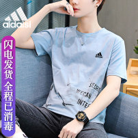T-shirt Youth fashion White, black, dark gray, haze blue routine M,L,XL,2XL,3XL,4XL Clover Short sleeve Crew neck Self cultivation Other leisure summer AB-1903 Cotton 100% teenagers routine tide other 2021 other printing cotton Brand logo No iron treatment Fashion brand