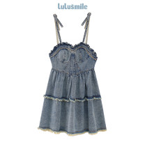 Dress Summer 2021 blue 155/80A/XS 160/84A/S 165/88A/M 170/92A/L Middle-skirt singleton  Sleeveless commute High waist Solid color Socket A-line skirt camisole 25-29 years old Type A LULUSMILE Retro Tassel bandage DMB5040 More than 95% cotton Cotton 100%