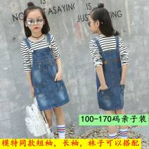 Dress female Other / other Other 100% No season Korean version Solid color cotton Denim skirt Class B 2, 3, 4, 5, 6, 7, 8, 9, 10, 11, 12, 13, 14 years old
