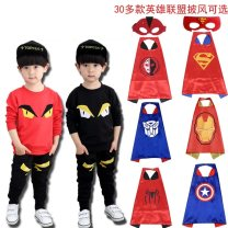 Cape / Cloak Other / other 110cm, 120cm, 130cm, Cape length 70cm (recommended height 90-130cm), Cape length 90cm (recommended height 120-150cm, Cape length 110cm (recommended for adults) nothing neutral spring and autumn other routine Cartoon Cartoon animation other