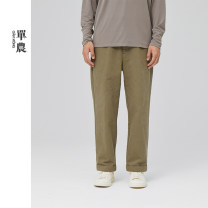 Casual pants Shan Nong other Grey green 28 29 30 31 32 33 34 36 routine trousers Other leisure Straight cylinder No bullet R20313001 autumn youth Japanese Retro 2020 Straight cylinder Cotton 100% washing Solid color other cotton Autumn 2020 Same model in shopping mall (sold online and offline)