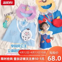 Dress Dark blue - Snow White, light blue - ice and snow female Other / other 90cm,100cm,110cm,120cm,130cm,140cm Polyester 100% summer Korean version Strapless skirt Cartoon animation cotton Lotus leaf edge TS001 Class A Seven, eight, three, six, two, five, four Chinese Mainland