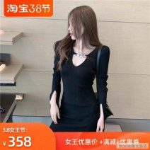 Dress Autumn 2020 White, black Average size Short skirt singleton  commute V-neck Solid color routine Korean version 29-bbaa cotton
