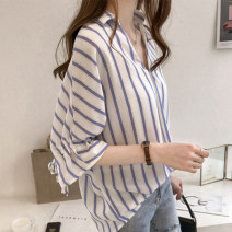 shirt M L XL 2XL 3XL 4XL Summer 2021 other 96% and above elbow sleeve commute Regular V-neck Socket Lotus leaf sleeve stripe 18-24 years old Straight cylinder Korean version Other 100% Pure e-commerce (online only)