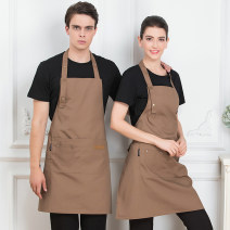 Work uniform Other / other Average size cook