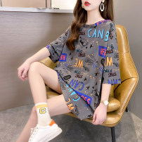 Women's large Summer 2021 Gray white yellow M (suitable for 80-105 kg) l (suitable for 106-130 kg) XL (suitable for 131-150 kg) 2XL (suitable for 151-170 kg) T-shirt singleton  commute easy Socket Short sleeve letter Korean version Crew neck Medium length cotton printing and dyeing routine t1238