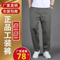 Casual pants Yayang man other thin trousers Other leisure Straight cylinder Micro bomb spring youth Military brigade of tooling 2021 middle-waisted Straight cylinder Overalls Solid color International brands