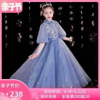 Children's dress MWJJ - twenty-one thousand and twenty-five female 110cm 120cm 130cm 140cm 150cm 160cm Dream dance Jingjing full dress MWJJ - twenty-one thousand and twenty-five Class B other Polyester 100% Summer 2021 princess