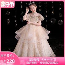 Children's dress MWJJ-21029 female 110cm 120cm 130cm 140cm 150cm 160cm Dream dance Jingjing full dress MWJJ-21029 Class B other Polyester 100% Summer 2021 3 years old, 4 years old, 5 years old, 6 years old, 7 years old, 8 years old, 9 years old, 10 years old, 11 years old, 13 years old, 14 years old