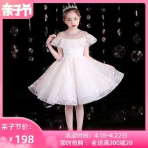 Children's dress MWJJ-21023 female 110cm 120cm 130cm 140cm 150cm 160cm Dream dance Jingjing full dress MWJJ-21023 Class B other Polyester 100% Summer 2021 3 years old, 4 years old, 5 years old, 6 years old, 7 years old, 8 years old, 9 years old, 10 years old, 11 years old, 13 years old, 14 years old