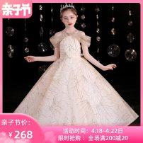 Children's dress MWJJ-21030 female 110cm 120cm 130cm 140cm 150cm 160cm Dream dance Jingjing full dress MWJJ-21030 Class B other Polyester 100% Summer 2021 3 years old, 4 years old, 5 years old, 6 years old, 7 years old, 8 years old, 9 years old, 10 years old, 11 years old, 13 years old, 14 years old