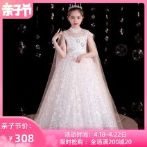 Children's dress MWJJ-21019 female 110cm 120cm 130cm 140cm 150cm 160cm Dream dance Jingjing full dress MWJJ-21019 Class B other Polyester 100% Summer 2021 3 years old, 4 years old, 5 years old, 6 years old, 7 years old, 8 years old, 9 years old, 10 years old, 11 years old, 13 years old, 14 years old