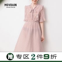 Dress Summer of 2019 gules S M L Mid length dress singleton  Short sleeve commute other middle-waisted Dot Socket Ruffle Skirt Lotus leaf sleeve Others 18-24 years old Type X MOVBAIN lady Lotus leaf edge MY2FA428C More than 95% other polyester fiber Polyester 100% Pure e-commerce (online only)