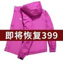 pizex lovers Other / other polyester other 101-200 yuan L,XL,4XL,5XL,6XL,M,2XL,3XL Winter, spring, autumn, summer, four seasons kk-12333 Waterproof, windproof, breathable, wear-resistant Autumn 2020 China Single layer assault suit (2-layer laminated rubber jacket) 5000mm and below Travel outdoors