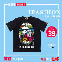 T-shirt White, black Camouflage ape head 100cm,110cm,120cm,130cm,140cm,150cm,160cm neutral summer Short sleeve Crew neck solar system nothing cotton Cartoon animation 2 years old, 3 years old, 4 years old, 5 years old, 6 years old, 7 years old, 8 years old