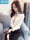Lace / Chiffon Autumn 2020 S M L XL 2XL Long sleeves commute Cardigan singleton  Self cultivation Regular stand collar Solid color routine 30-34 years old A thousand questions HQW2007208 Bow tie button Korean version Other 100% Pure e-commerce (online only)
