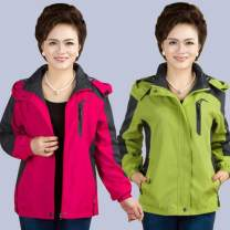 Middle aged and old women's wear Spring 2020 XL (95-110 kg recommended), 2XL (110-130 kg recommended), 3XL (130-145 kg recommended), 4XL (145-165 Jin recommended) fashion Jacket / jacket easy singleton  Solid color 40-49 years old Cardigan moderate square neck routine routine pocket Polyester, others