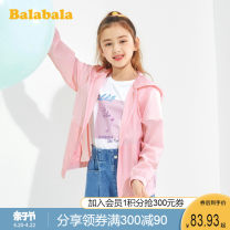 Plain coat Bala neutral 90cm 100cm 110cm 120cm 130cm 140cm 150cm 160cm 165cm 170cm 175cm Bleach 1000 pink 6011 lake blue 8401 light yellow 3022 spring and autumn Cartoon Single breasted There are models in the real shooting routine No detachable cap Cartoon animation other other other Spring 2020