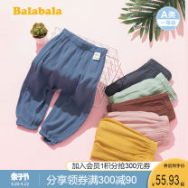 trousers Bala neutral 73cm 80cm 90cm 100cm 110cm 120cm 130cm Grey blue 8219 apricot yellow 3520 peach red 6405 iron gray 2600 bean green 4082 coffee 5813 summer trousers leisure time There are models in the real shooting Casual pants Leather belt middle-waisted other Open crotch other Summer 2020