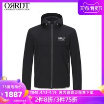Jacket ORRDT Youth fashion black 46 48 50 52 54 56 58 routine standard Other leisure autumn A0519059 Polyamide fiber (nylon) 89% polyurethane elastic fiber (spandex) 11% Long sleeves Wear out Youthful vigor youth routine Zipper placket Summer 2020 Same model in shopping mall (sold online and offline)