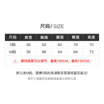 Fashion model Jiangsu Province other Plastic Support structure Korean style Model props Fashion / clothing Disassembly Official standard