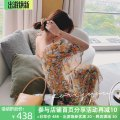 Dress Summer 2021 Picture color S,M,L,XL Mid length dress Short sleeve commute V-neck High waist Decor Socket Ruffle Skirt Lotus leaf sleeve Others Type A Other / other Korean version other