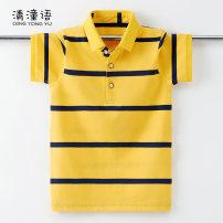 T-shirt Red blue yellow white Qingtong dialect 120cm 130cm 140cm 150cm 160cm 170cm male summer Short sleeve Lapel crew neck motion No model nothing cotton stripe Cotton 95% polyurethane elastic fiber (spandex) 5% Qy21b-ff21-1 bar short T Class B other Summer 2021 Chinese Mainland Zhejiang Province
