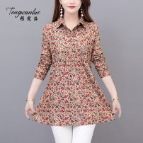 Women's large Spring 2021 Khaki blue L XL 2XL 3XL 4XL 5XL T-shirt singleton  commute easy moderate Socket Long sleeves Broken flowers Korean version Polo collar Medium length polyester printing and dyeing routine 9590.38. Tongwanluo 40-49 years old 96% and above Polyester 100%