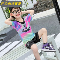 suit Balaboro A t Ting, Ba s, Zhong g, duo T, Ma J, Ba x, Huang m, Ma J, fluorescent green, hot c, Ho L, Huang m, pink, Li W, you w, rainbow, a s Na 110cm,120cm,130cm,140cm,150cm,160cm,170cm neutral summer motion Short sleeve + pants 2 pieces Thin money There are models in the real shooting Socket
