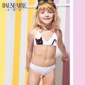 Children's swimsuit / pants Balneaire / van der ANN 100/52(4) 110/56(5-6) 120/60(7-8) 130/64(9-10) 140/68(11-12) 145-155/72(12-13) Kitten - split female Summer 2020
