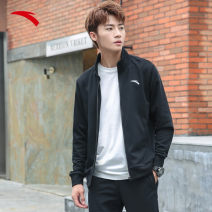 Sports jacket / jacket Anta male 165/S 170/M 175/L 180/XL 185/2XL 190/3XL 952118704JT Basic black Autumn 2020 stand collar zipper Brand logo Sports & Leisure Thermal, ultra light and breathable Sports life yes
