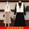 Cosplay women's wear Other women's wear goods in stock Over 14 years old Animation, original other See the details L [95-110 kg recommended]