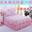 Bed skirt polyester cotton Other / other Plants and flowers First Grade