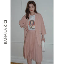 skirt Spring 2020 S M pink Middle-skirt grace High waist A-line skirt Solid color Type A 25-29 years old C202Q181 91% (inclusive) - 95% (inclusive) BANANA CICI polyester fiber Polyester fiber 95.3% polyurethane elastic fiber (spandex) 4.7% Same model in shopping mall (sold online and offline)