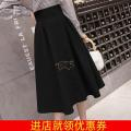 Cosplay women's wear Other women's wear goods in stock Over 14 years old Seven days no reason to return, black, ginger, 975 black tweed (elastic waist), 975 dark coffee tweed (elastic waist), 1952 coffee, 1952 black, 9977 off white, 9977 black Animation, original S,M,L,XL,XXL other See the details