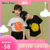 T-shirt 105cm 110cm 120cm 130cm 140cm 150cm 160cm neutral summer Short sleeve There are models in the real shooting nothing cotton Fruits and Vegetables Cotton 100% Class B Spring 2021 Four, five, six, seven, eight, nine, ten, eleven, twelve Chinese Mainland Zhejiang Province Hangzhou