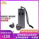 Headset / headset JBL Official standard Headset body key control wireless In ear wireless Take wheat Bluetooth Bluetooth connectivity  Wireless connection IPX7