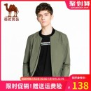 Jacket Camel Fashion City Color blue, army green, orange M,L,XL,XXL,XXXL thin standard Other leisure See description X8F110005 Long sleeves Wear out Baseball collar Basic public youth short other Closing sleeve Rib bottom pendulum Bag digging with open cut thread