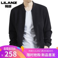 Jacket Lilanz / LiLang Youth fashion Black, black dot 170/84A,175/88A,180/92A,185/96A,190/100A,195/104A,200/108A,205/112A,210/116A thin Self cultivation Other leisure spring L578S41 Long sleeves Wear out stand collar 2021 nylon