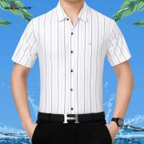 shirt Business gentleman Seven brand men's wear 165 / 84A (standard size), 170 / 88a (standard size), 175 / 92a (standard size), 180 / 96a (standard size), 185 / 100A (standard size), 190 / 104a (standard size) Red, black, blue bar, red bar, blue Thin money square neck Short sleeve standard summer